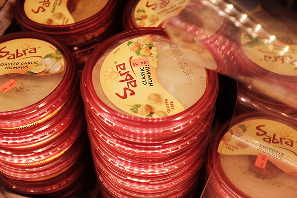 Throw That Sabra Hummus in Your Fridge Away Right Now